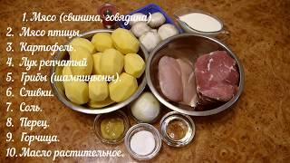Скоблянка старинное мясное блюдо русской кухни