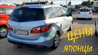 Цены на японские авто из Литвы. Сентябрь 2020.