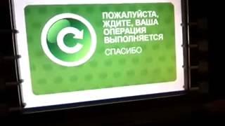 обнал кредитной карты(Мы продаем копии кредитных карт,дамп+пин.Посылка отправляется таким образом для Московских клиентов посыл..., 2012-04-13T16:59:47.000Z)