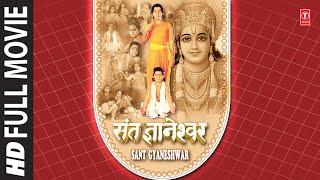 Sant Gyaneshwar New