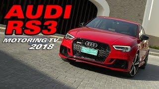 Audi RS3 - Motoring TV
