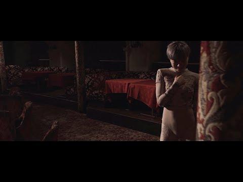 踊ってばかりの国『バナナフィッシュ』Music Video(2019)