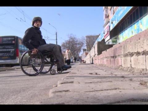 знакомство инвалидов владивостоке