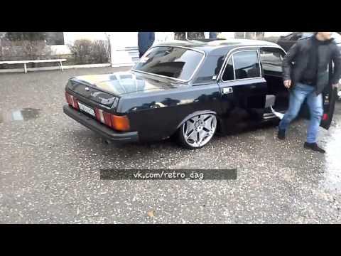 Волга R20, пневмоподвеска, 200л с  г  Дербент! 720p