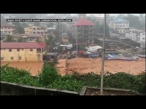 Sierra Leone: hundreds feared dead in massive mudslide after heavy rain in Freetown