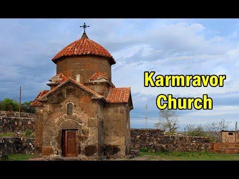 Karmravor Church Armenia
