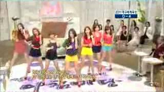 танец  корейский современный