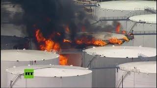 Un incendio azota un tanque de una planta petroquímica en Texas