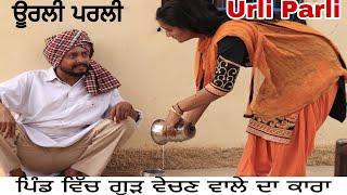 Latest punjabi videos  New punjabi video