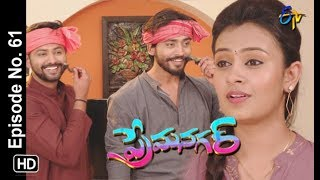 Prema Nagar | 24th September 2019  | Full Episode No 61 | ETV Telugu