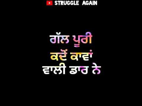 Danger Zone || Attitude Status || New Punjabi Song || Whatsapp Status Video || Latest Songs 2019