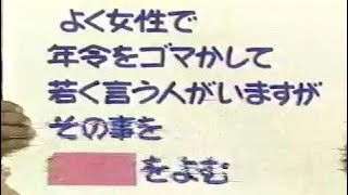 ほかのチャンネルでもUPしています! ↓チェック! 【VHSビデオデッキの...