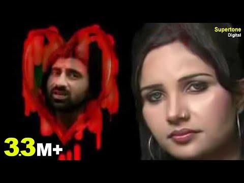 Guddi Gilhari Hit Gazal - दो जवां दिलो का गम दूरियाँ समझती है     MAR GAYE TERE DIWANE ALBUM