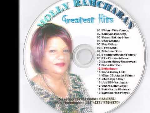 Molly Ramcharan - Neighbour