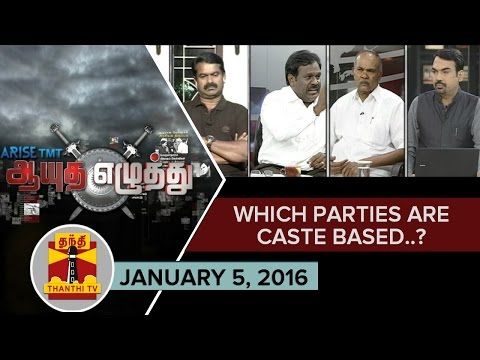 Ayutha Ezhuthu - Which Parties Are Caste Based..? (05/01/2016) - Thanthi TV