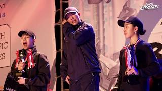 Bgirl Final Battle:Yell(KR)vs Ram(JP)|2017 Taipei Bboy City 青年奧運街舞亞洲賽