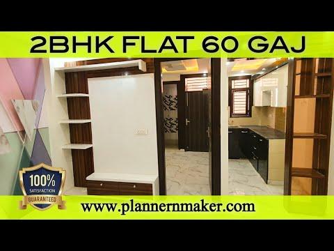 60-gaj-|-2bhk-flat-for-sale-in-uttam-nagar-west-with-lift-&-car-parking,-85%-home-loan-8800525266
