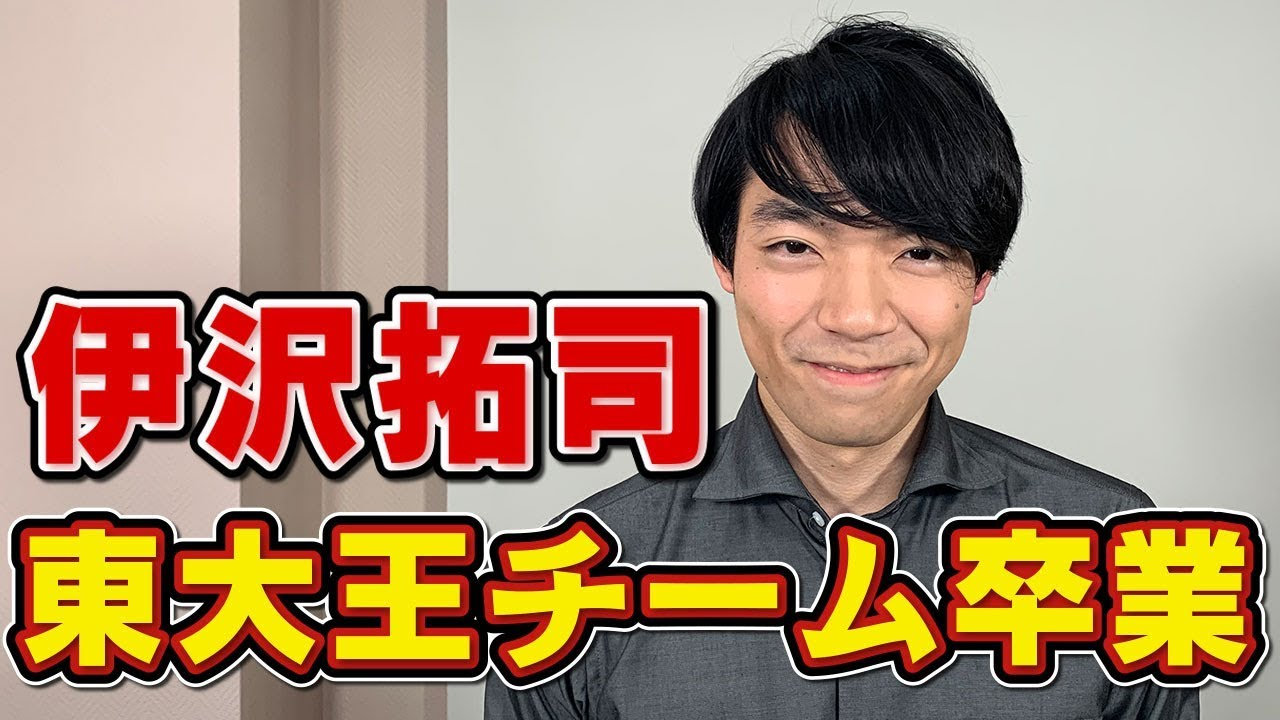 優太 社長 木崎