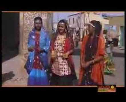 ethiopian song