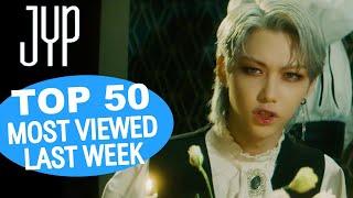 (TOP 50) MOST VIEWED JYP MUSIC VIDEOS IN ONE WEEK [20210614-20210621]