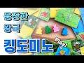 전남친 커플과 더블데이트를 했다 [연플리4] - EP.07 - YouTube