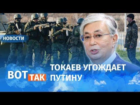 Президент Казахстана не увидел российской аннексии Крыма