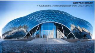 Олексій Кашин про параметричної архітектурі SpaceStructure в Новосибірську
