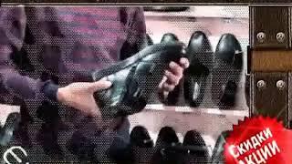 видео Детская обувь «DOMINO»