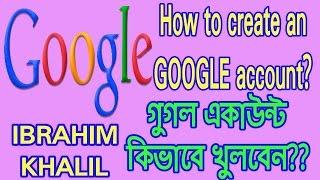 Download Video কিভাবে গুগল একাউন্ট খুলবেন-How to create an google account, MP3 3GP MP4
