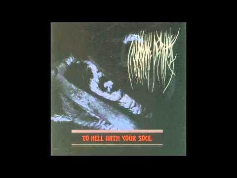 Inhumane Deathcult - Deliverer of Doom