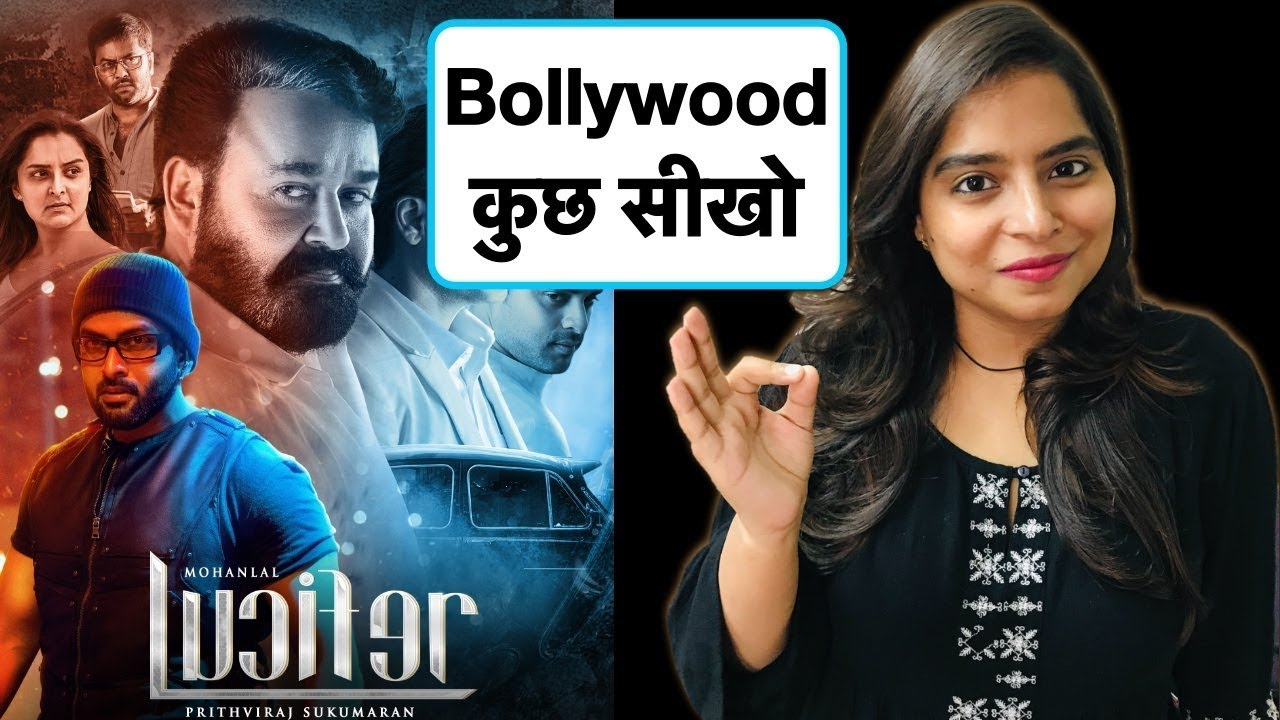 Download Lucifer Movie Explained In Hindi | Deeksha Sharma