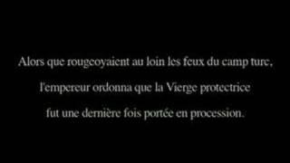 L'AGONIE DE BYZANCE (Extrait 2)