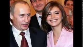 Алина Кабаева  и Владимир Путин свадьба