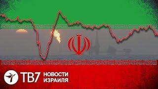 E. ning xatti-harakatlari | TV7 Isroil yangiliklar |global iqtisodiy inqirozga olib kelishi mumkin