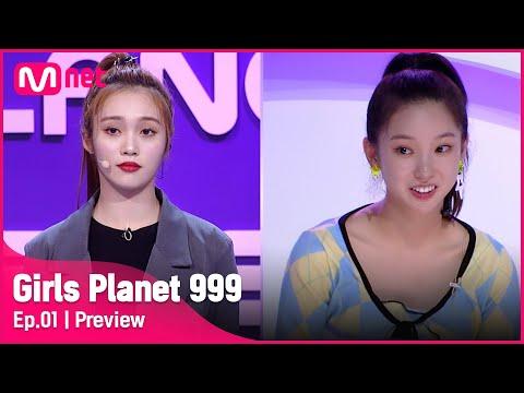 [1회/예고] '넌 아니야!' 소녀들의 불꽃 튀는 첫 대면식 | 8/6 (금) 저녁 8시 20분 첫.방.송 #Girls Planet 999 [EN/JP/CN]