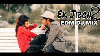 EK JIBON 2 __EDM DJ REMIX__VDJ SHAMIM___SHOHID & SHUVOMITHA __2018