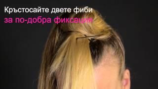 Rowenta for Elite Model Look - Кок с небрежен бретон