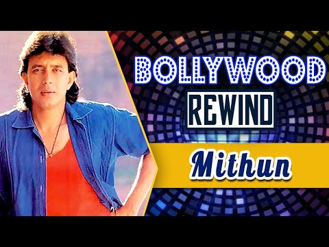 Mithun Chakraborty – Bollywood's Disco Dancer | Bollywood Rewind | Biography & Facts