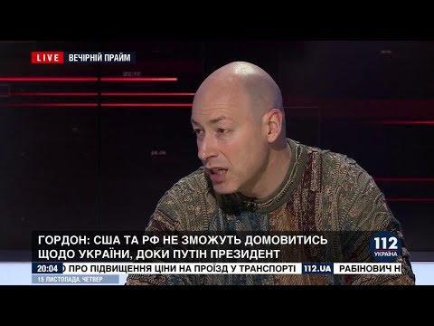 Дмитрий Гордон: Гордон: Путина могут снести только российские элиты. Это доказывает история взлета и падения Сталина