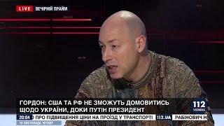 Гордон: Путина могут снести только российские элиты. Это доказывает история взлета и падения Сталина