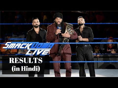 WWE SmackDown Live Results in Hindi: 31 October, 2017 - Sportskeeda Hindi thumbnail
