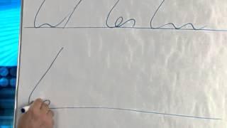 Лекция 4: Стенографический алфавит