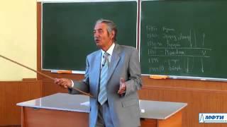 Лекция 1.2. Закон Кулона. Системы единиц Электростатика и магнитостатика