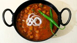 Restaurant Style- Channa Masala