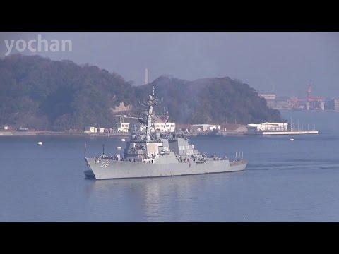 U.S. Navy – Guided Missile Destroyer: USS JOHN S. McCAIN (DDG 56) Arrival