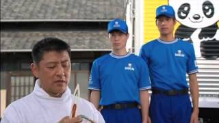 Repeat youtube video サカイ引越センターCM (30秒) 日本の引越し編 2012年