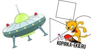 Фигуры в CorelDraw и рисование ими | Видеоуроки kopirka-ekb.ru