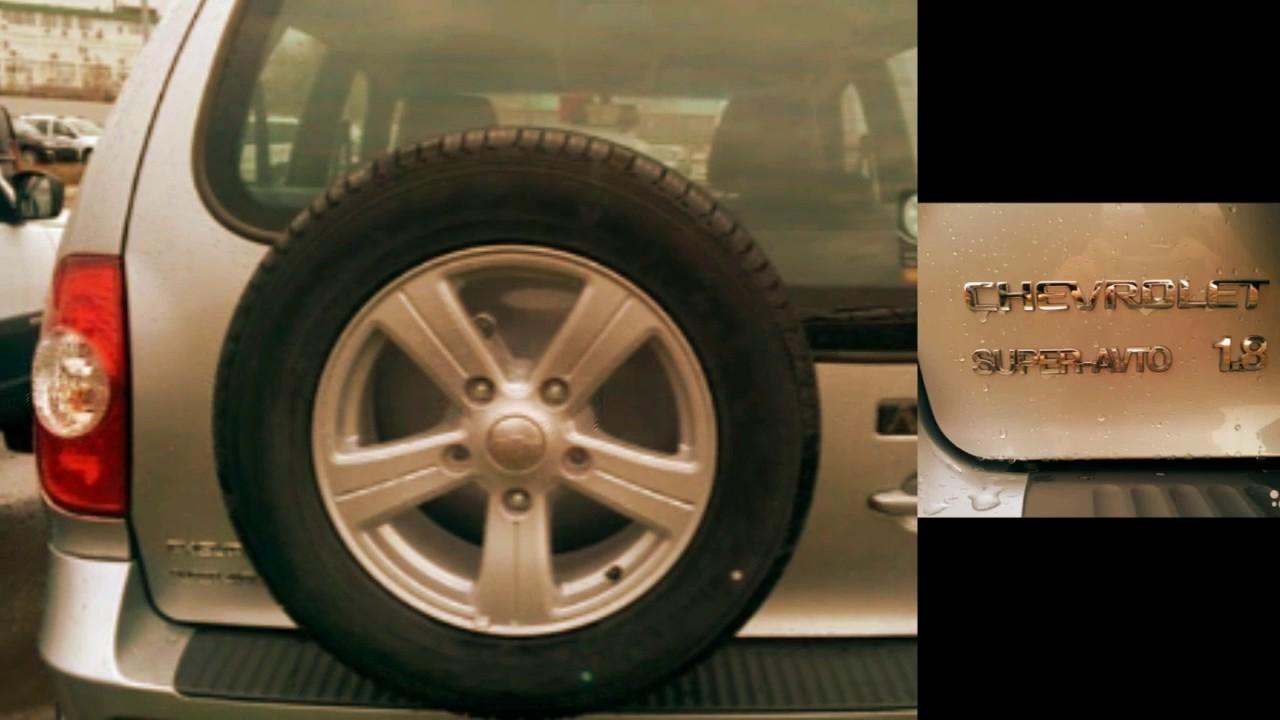 Автомобиль chevrolet niva: описание с фото и технические характеристики всего модельного ряда шевроле нива, подробные отзывы владельцев, а также объявления о купле/продаже б/у автомобилей chevrolet niva 4x4, сервис по подбору автомобилей с ценами на новые chevrolet niva в автосалонах у.