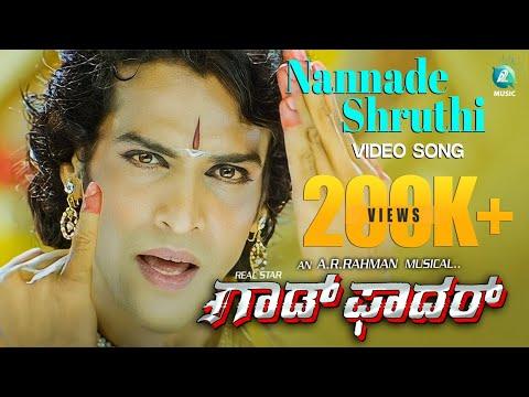 Nannade Shruthi Full Kannada Video Song HD | God Father Movie | Upendra, ARRahman