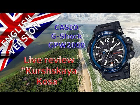 ENGLISH VERSION Casio G-Shock GPW 2000 GPS Radio Bluetooth